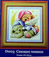 """Набор для рисования камнями (холст) """"Спящие мишки"""" LasKo"""