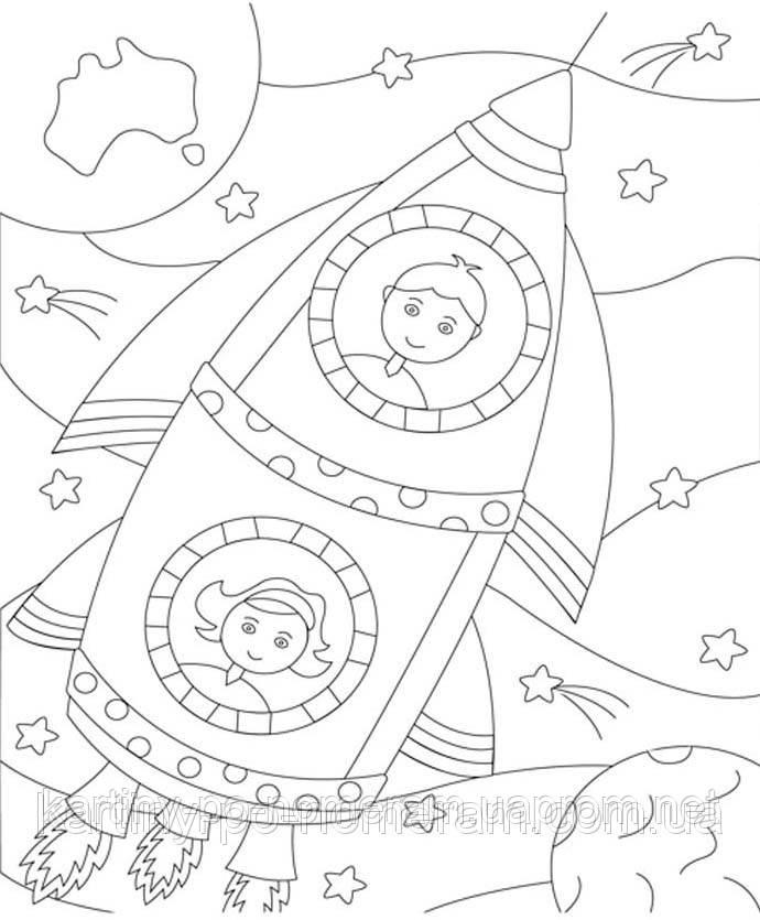 Набор для рисования 950395 Космос (25 х 30 см) 1 Вересня