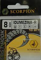 Крючки Scorpion IDUMEZINA-R