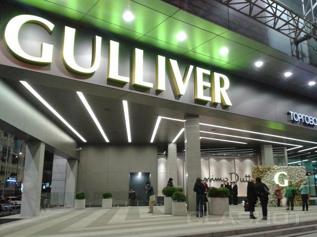Мы открылись в ТРЦ GULLIVER Киев!!!