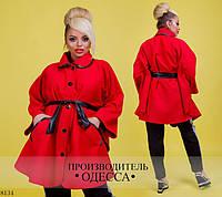 ef7c518f215 Женское кашемировое пальто большого размера в Украине. Сравнить цены ...