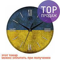 Настенные Часы Vintage Украина / Настенные часы