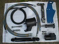Комплект переоборудования рулевого управления на дозатор (гидроруль) ЮМЗ-6 (Д-65) (с малой кабиной)