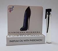 Масляные духи с феромонами Carolina Herrera Good Girl 5 ml, купить, цена, отзывы, интернет-магазин
