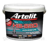 Клей для паркета однокомпонентный эластичный Artelit (Артелит) HB-820