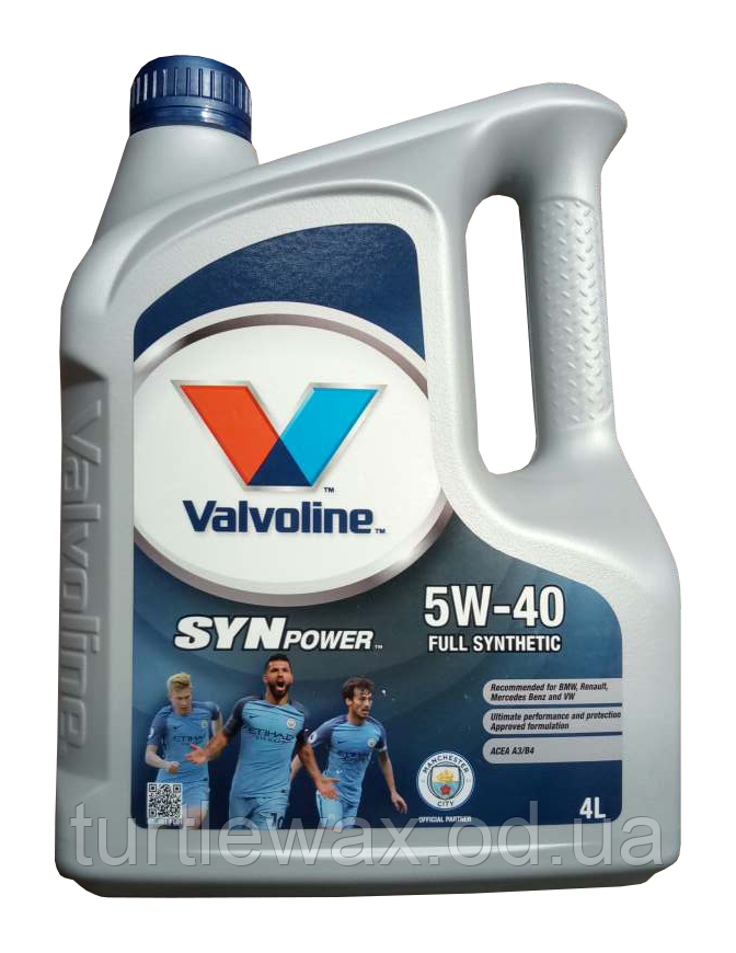 Масло моторное ValvolineSynpower 5W-40, 4л