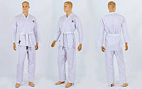 Кимоно для карате Mizuno плотность 240 г/м2 белое 150-180 см