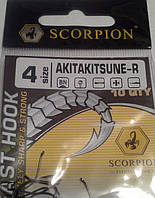 Крючки Scorpion AKITAKITSUNE-R