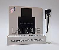 Масляные духи с феромонами Lalique Encre Noire 5 ml, купить, цена, отзывы, интернет-магазин