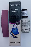 Коректор реставратор білий для гладкої шкіри Кочині Coccine 10мл, фото 1