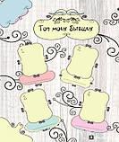 Мой личный дневник Смэшбук ТОП-10 всего обо мне (Teddy Bear), фото 5