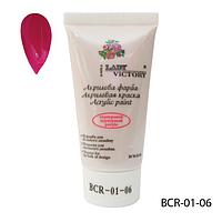 Акриловые краски в тубе BCR-01-06 (пурпурный) - 28 мл,