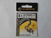 Крючки Scorpion AJI DOUSKI-R