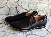 Подростковые кожаные  туфли для мальчиков ( 33 размер), фото 1