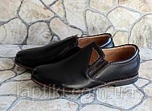 Подростковые кожаные  туфли для мальчиков ( 33 размер)