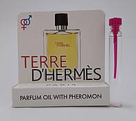 Масляные духи с феромонами Hermes Terre d`Hermes 5 ml (Реплика)