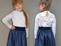 Детская блузка для школы