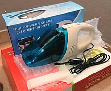 Автомобильный пылесос High-power Vacuum Cleaner Portable, фото 3