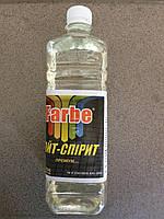 Растворитель - Уайт-спирит (0,5 л. ПЭТ) - 0,24 кг.