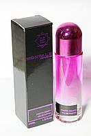 АКЦИЯ Мини парфюм Montale Pretty Fruity 45 + 5 ml в подарок (Реплика)
