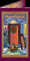 Набор для вышивки бисером «Открытка» Веселого Рождества-2