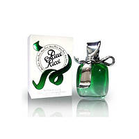 Женская туалетная вода Nina Ricci Ricci Ricci Green For Women EDT 80 ml