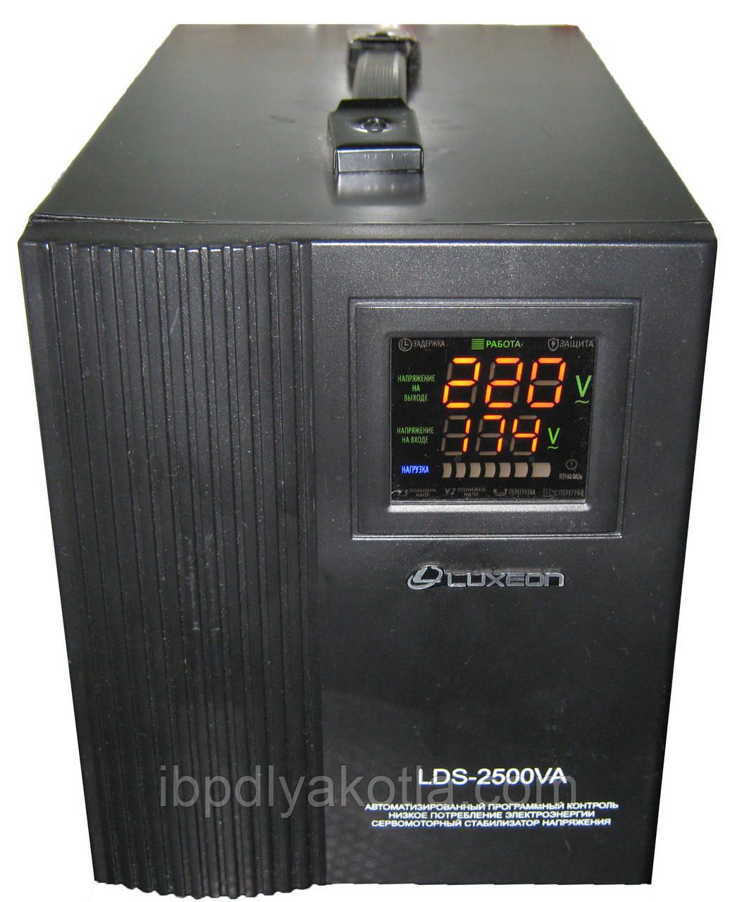 Luxeon LDS-2500VA (1500Вт)