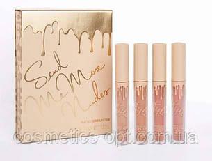 Набор из 4 жидких помад Kylie Cosmetics - Send Me More Nudes - Velvet Lipstick (Вельветовая) (реплика)