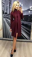 Элегантный комплект платье с коротким рукавом и накидка кардиган бордовый 42-44 44-46