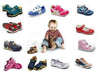 Кроссовки, кеды, туфли, мокасины детские