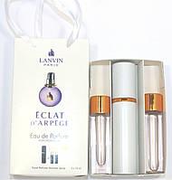 Lanvin Eclat d`Arpege edt 3x15ml - Trio Bag