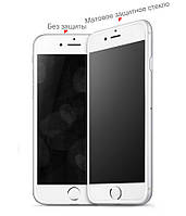 Защитное стекло matte Apple iPhone 7 Plus white
