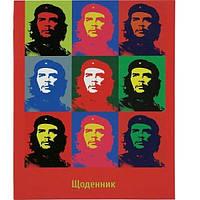 Школьный дневник УФ-лак Che Guevara (CG15-261K)