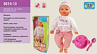 Кукла Пупс функциональный 0814-10, 58 см. Мимика, смех, плач, сосет соску