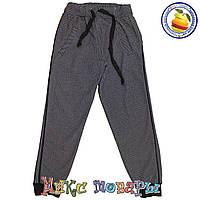 Спортивные штаны на манжете для девочек Размеры: 128-140-152-164 см (5611-1)
