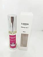 Lanvin Marry Me - Travel Perfume 30ml
