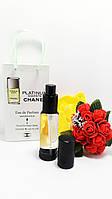 Chanel Egoiste Platinum - Travel Perfume 35ml