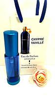Montale Chypre Vanille - Travel Perfume 35ml