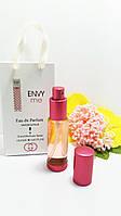 Gucci Envy Me - Travel Perfume 35ml
