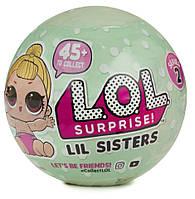 Игровой набор с куклой LOL L.O.L. S2 младшая сестраЛол серия 2 Невероятный сюрприз в ассорт