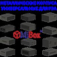 Металлические корпуса для электроники