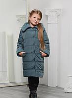 Детская зимняя куртка  для девочки заужена к низу.
