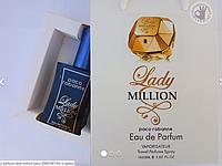 Женский парфюм 50 мл Lady Million Paco Rabanne