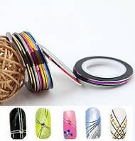 Набор скотчей для маникюра, для дизайна ногтей (10шт)