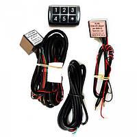 Иммобилайзер SPETROTEC SA14 keypad 3х2