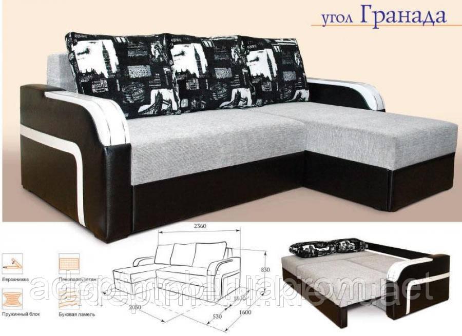 Угловой диван Гранада