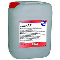 Niroklar AR (23 кг)