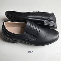 """Туфли подросток Оптом """"Tom.m"""""""