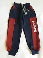 Спортивные штаны (р.28/34) купить оптом