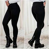 """Женские стильные джинсы """"американка"""" 4676 / черные"""